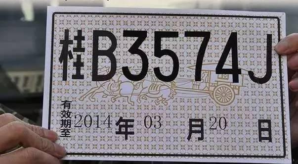 304永利集团游戏官网 3