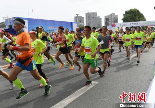 2017长春国际马拉松鸣枪开赛
