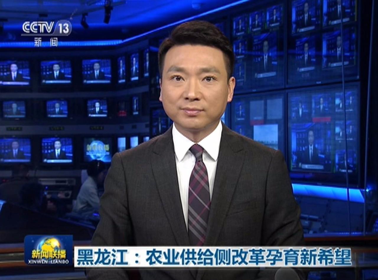 央视《新闻联播》关注黑龙江农业供给侧改革!