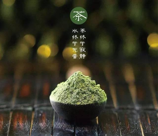 凭什么喝普洱的瞧不起喝绿茶的?
