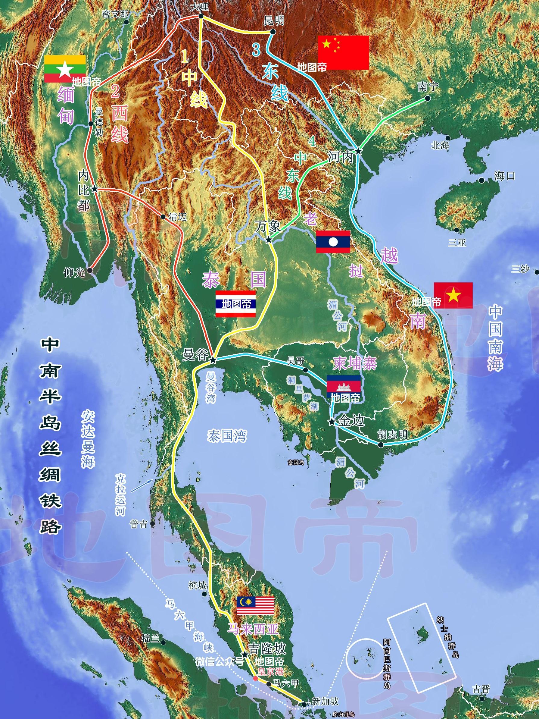 第三条铁路名为东线,起点云南昆明,经越南河内、胡志明市、柬埔寨金边到泰国曼谷,接着南下到马来西亚与新加坡,全长5500公里。 第四条铁路名为中东线,起点广西南宁,经越南河内,到老挝万象,与第一、第三条线路交汇。 从地图上看泰国曼谷成为三条动脉的交汇点,曼谷也正好地处铁路距离上的中心位置。若铁路全线贯通,曼谷有望成为中南半岛乃至东南亚的交通中心,泰国将在中南半岛形成核心地位。