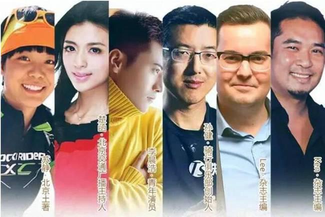 一场寻找北京的17小时直播,兴奋了百万网友