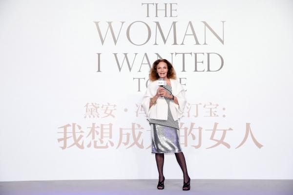 邓文迪杨澜王鸥助阵黛安·冯芙丝汀宝新书发布会《我想成为的女人》