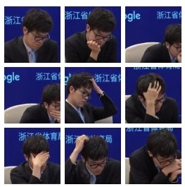 柯洁完败 输1/4子是AlphaGo事先设定好的?的照片 - 8