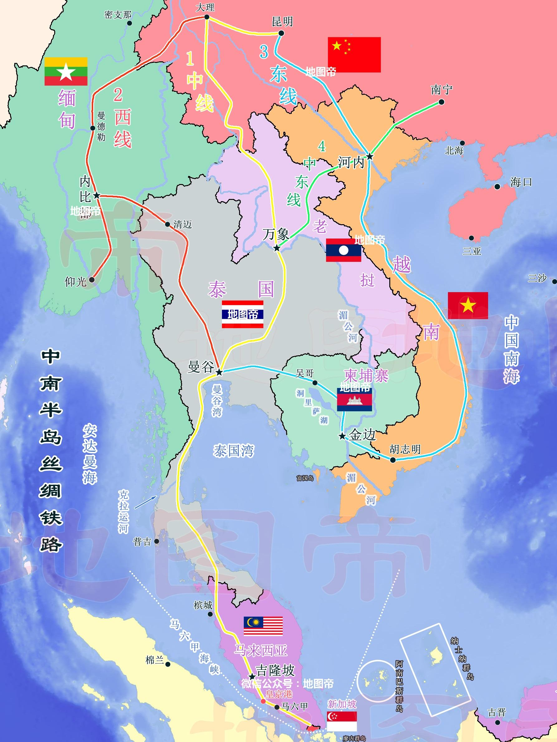 中南半岛铁路网