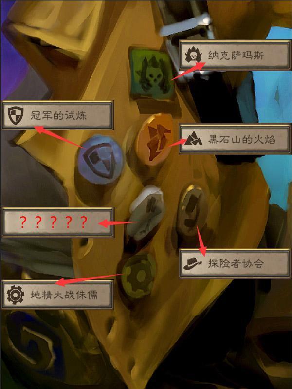 """《炉石传说》隐藏在逐星原画中的""""彩蛋"""""""