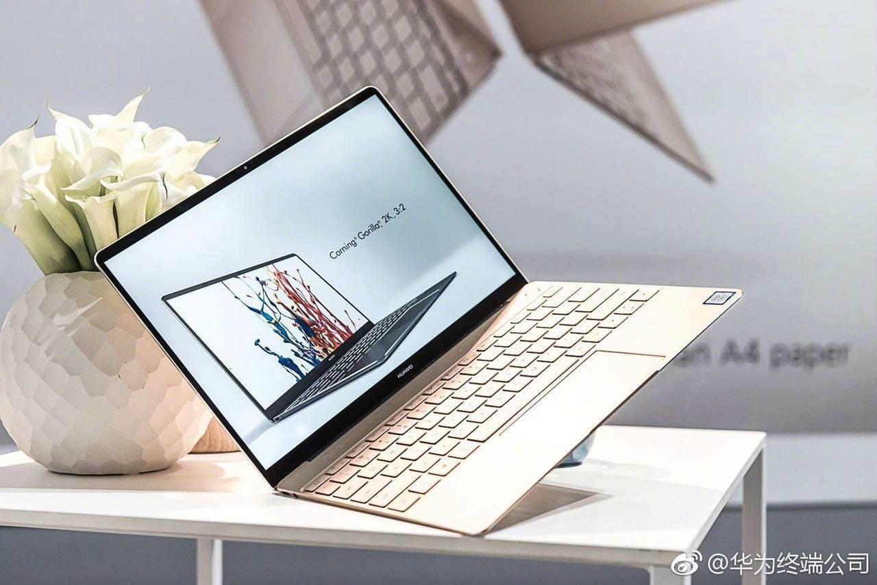 华为发布了3款MateBook,现在发力笔记本市场还来得及?的照片 - 10
