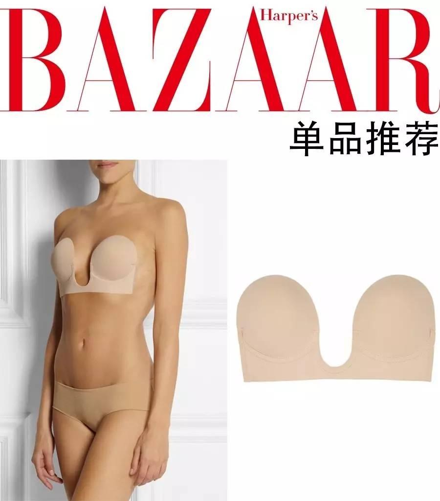 夏天到了,穿衣服露bra这个老大难的问题是时候该解决了!