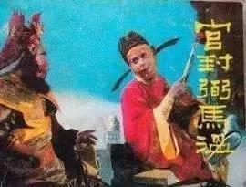 孙悟空逃出如来佛祖的手掌心了吗?