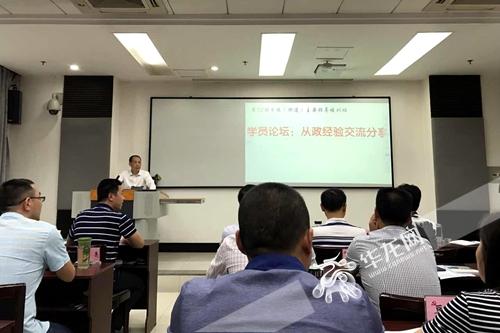 重庆市委党校学员开展交流活动 学习中总结执政为民好经验