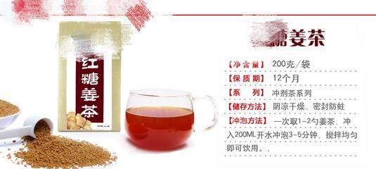 市场99%姜茶掺假,为打乌鲁木齐医院地址破这个魔咒,海归学霸花