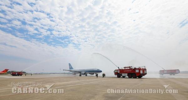 """""""中南2017""""航空器事故调查演练在长沙机场举办"""