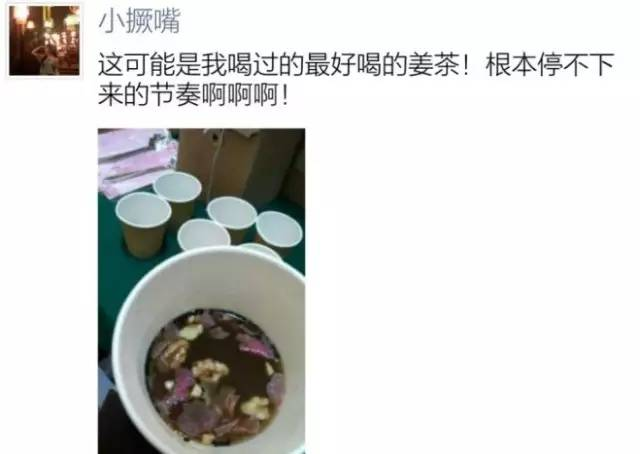 市场99%姜茶掺假,乌鲁木齐堕胎,为打乌鲁木齐医院地址破这个魔咒,海归学霸花
