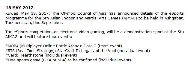 炉石传说与星际争霸2入选亚洲室内运动会电竞比赛项目