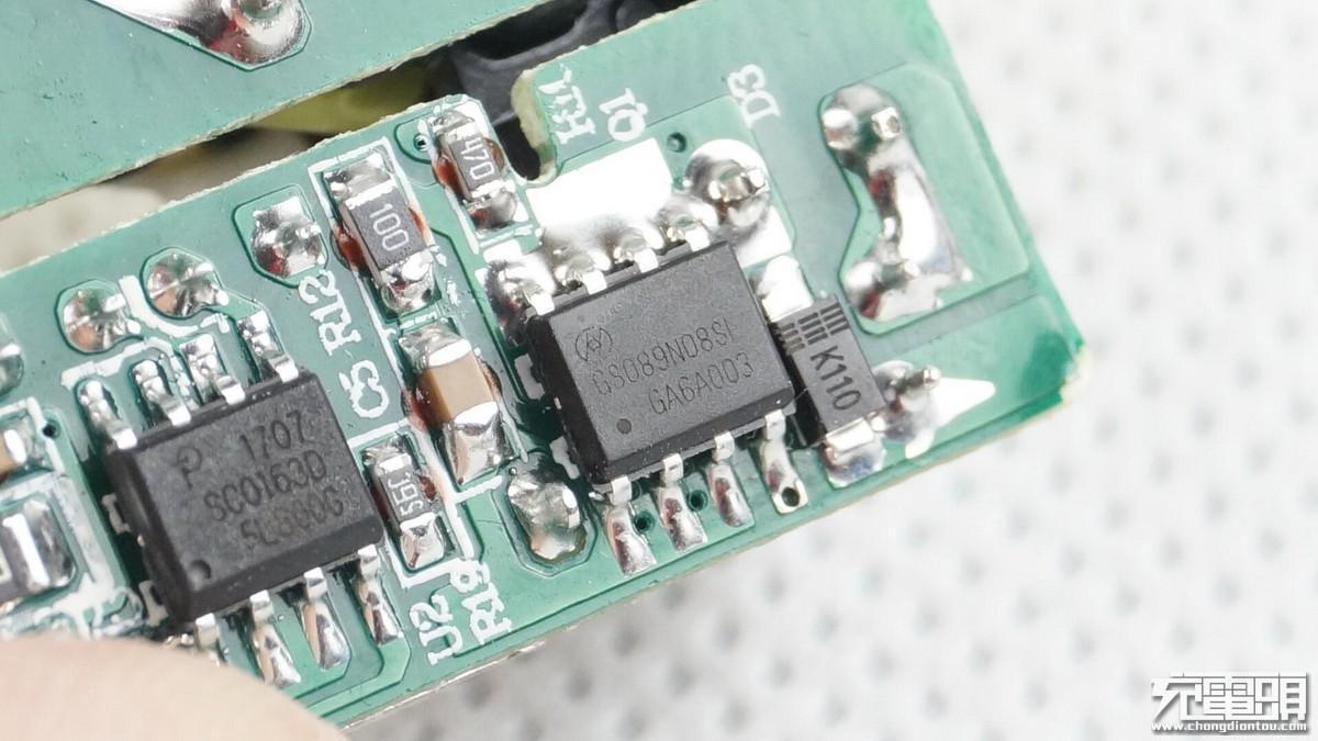 电路板 1200_675