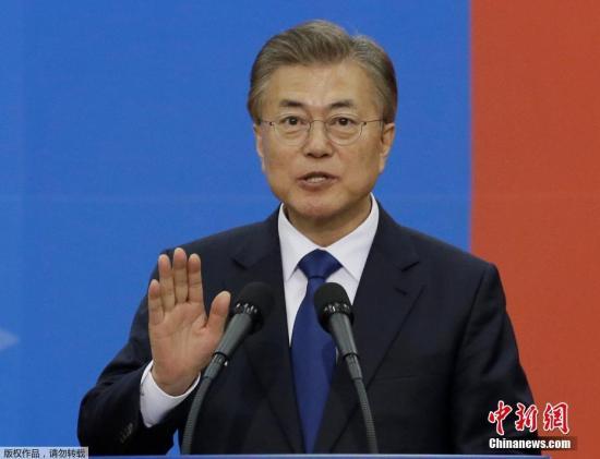 韩总统文在寅决定个人开支自理 不接受公费支援
