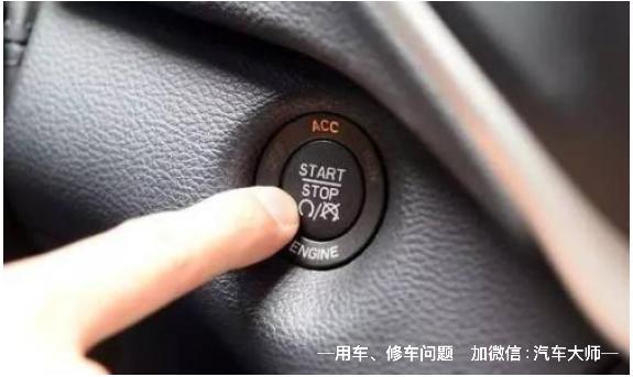 开车油门被卡死有多危险?真是有一次就够了!