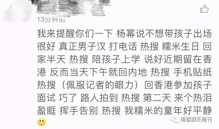有钱任性?刘恺威花6000万买豪宅作父亲节礼物