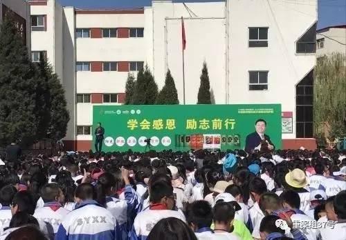 山西数千小学生被曝听营销演讲后集体痛哭 (组图)
