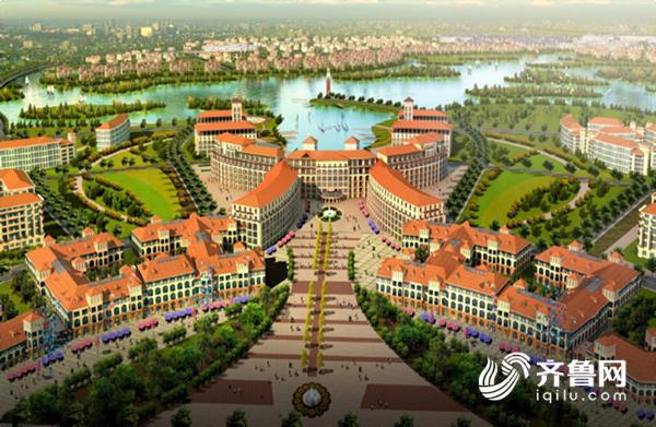 青岛西海岸新区全面建设产业小镇 12个小镇集中签约