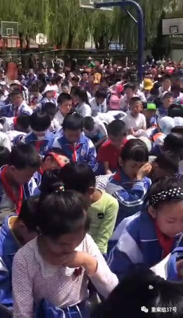 山西数千小学生被曝听营销演讲后集体痛哭