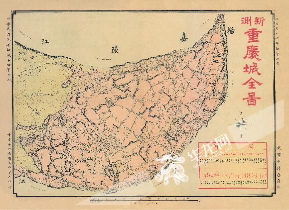 新版 重庆城区及周边地图 发布 首次将两江新区完全纳入主城区图幅