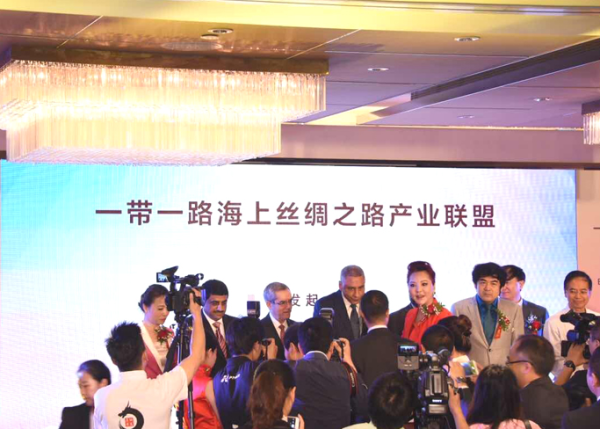 海上丝绸之路--海上丝绸之路产业联盟发起仪式在京举办