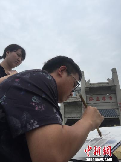 """海上丝绸之路--青苗画家聚广州黄埔古港启动""""广东海上丝绸之路""""创作"""