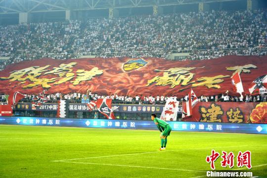 天津权健球迷展示Tifo。 蔡志坚 摄