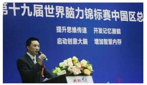 新思维教育总裁林楚旭 敢为人先创新教育理念