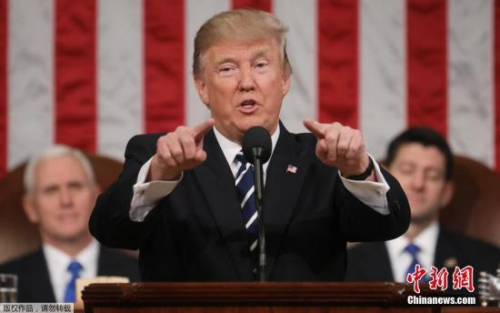 G7峰会结束首日讨论 特朗普要求各国下调关税(图)