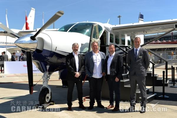 加长型大篷车208EX将开启英国空中的士服务