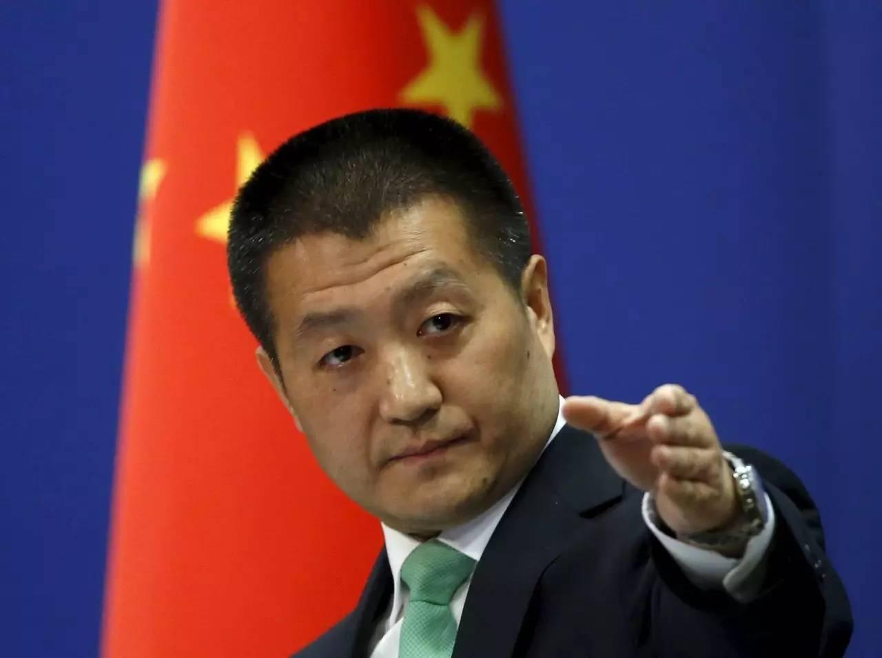 七国集团峰会对东海和南海问题指手划脚 中方
