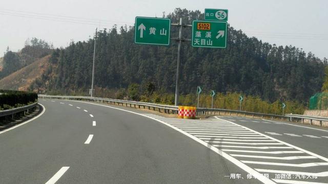 上高速走哪条车道 最安全?老司机都这样选!