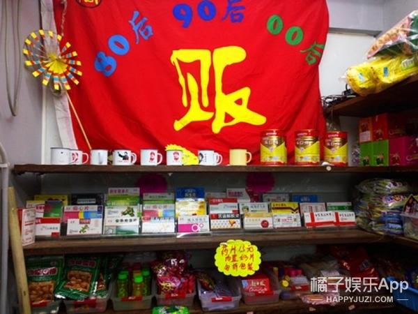 在南锣两家童年店里,我们找到了小时候吃过的所有零食