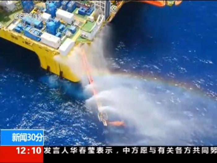 南海可燃冰连续稳产22天 远超日本并创新20项技术 - 天在上头 - 我的信息博客