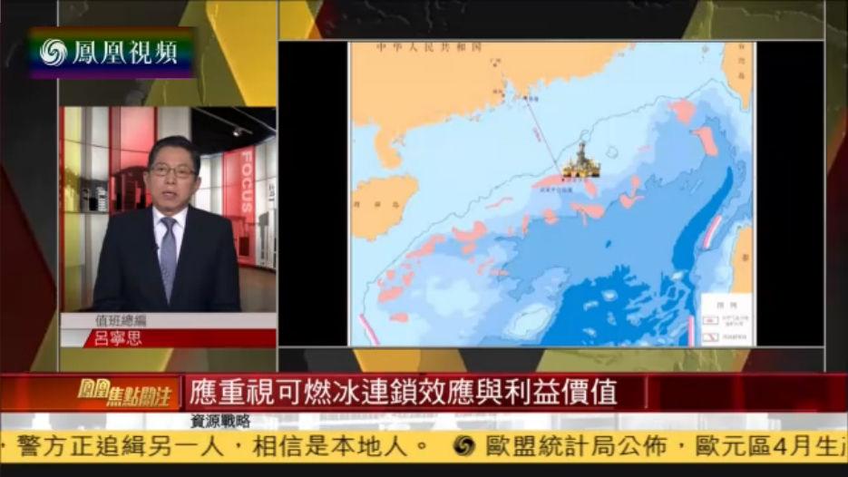 中国即将开启超级宝藏:竟然直接颠覆世界格局 让各国眼红 - 赣西之子(曾  锋) - 赣西之子(曾锋)博客
