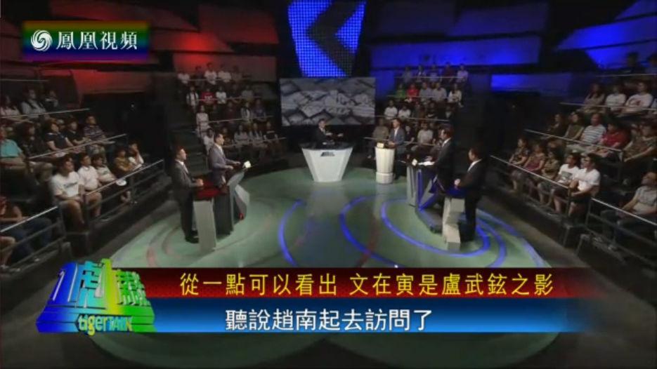 大国博弈 朝鲜半岛能否走出安全困境
