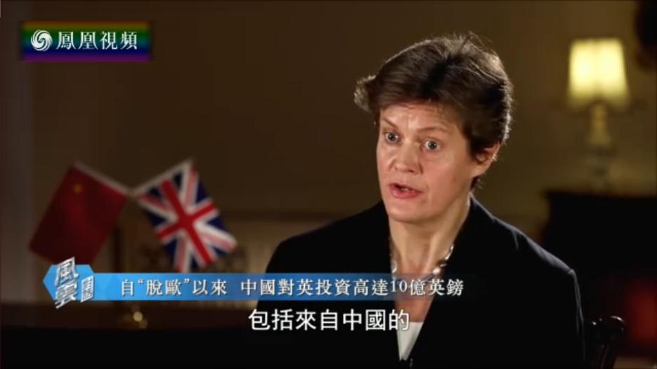 专访英国驻华大使吴百纳