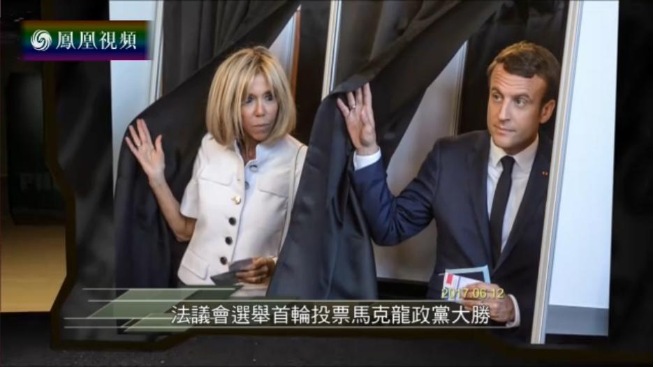 法国新一届国民议会为扭转欧盟命运创造良机