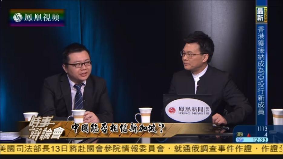 中国能否相信新加坡?