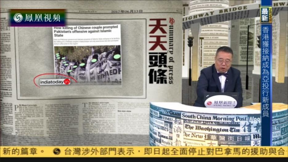 巴拿马总统宣布与中国建立外交关系