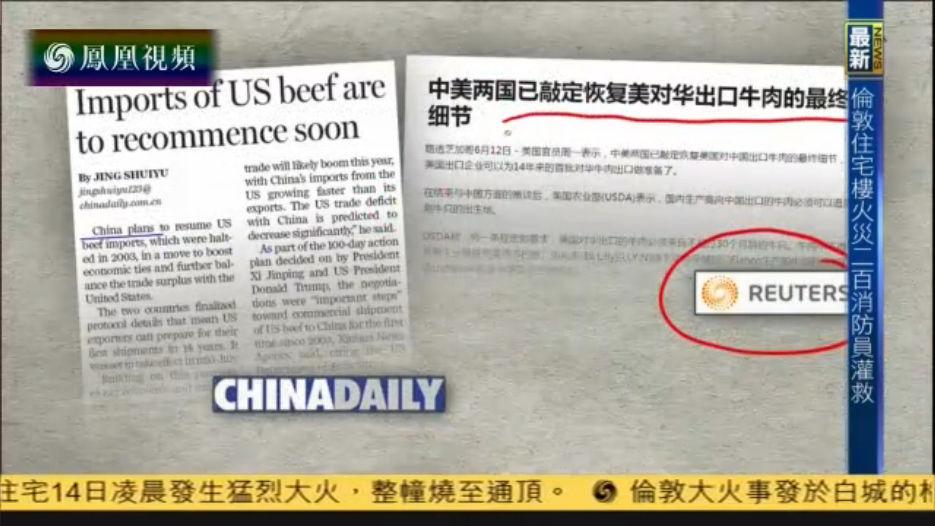 中美已敲定恢复美对华出口牛肉最终细节