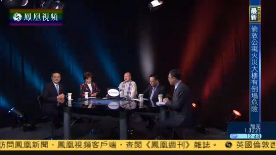 """民进党会否修改""""台独""""党纲?"""