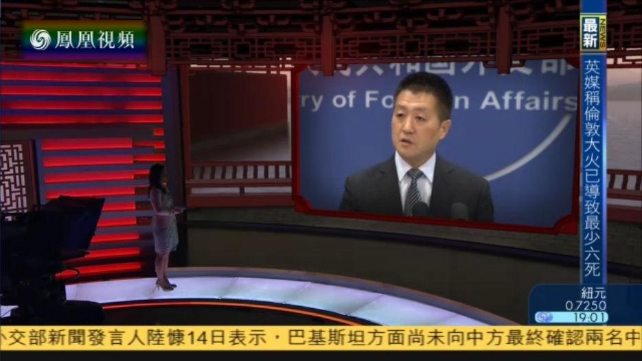 外交部回应中国巴拿马建交:顺应大势的正确抉择