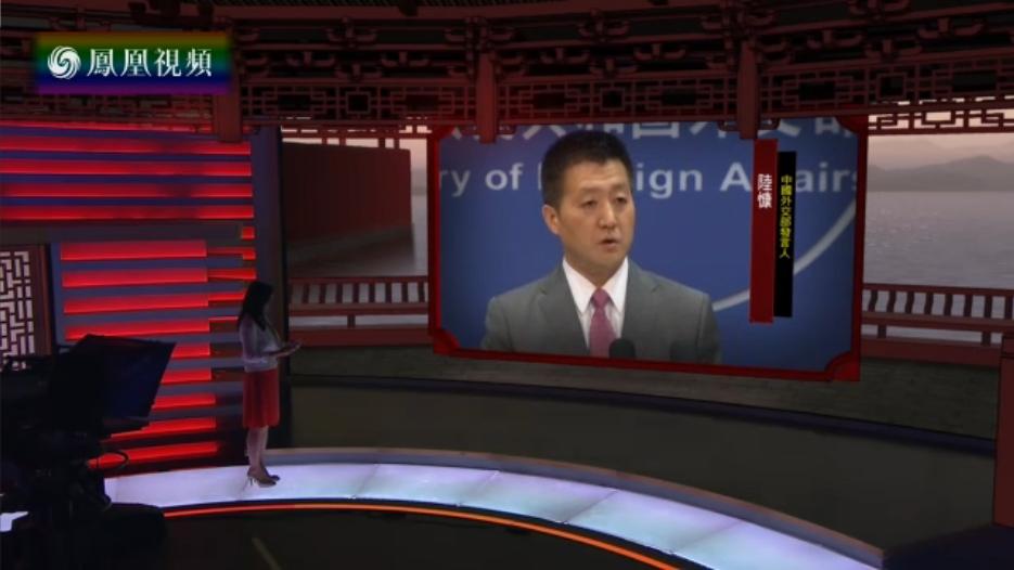 外交部回应台湾驻外办事处被要求更名:高度肯定有关国家