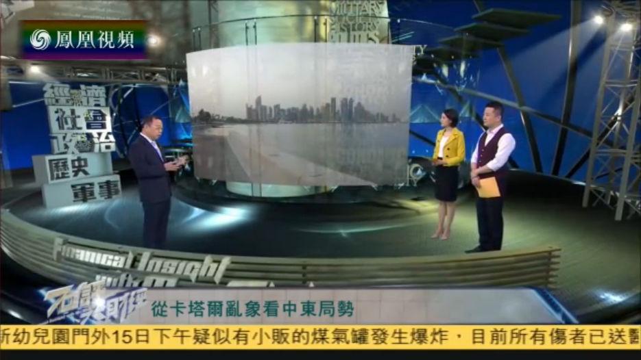 朱文晖:美牛肉重入中国市场 罗斯为何总结出这条经验