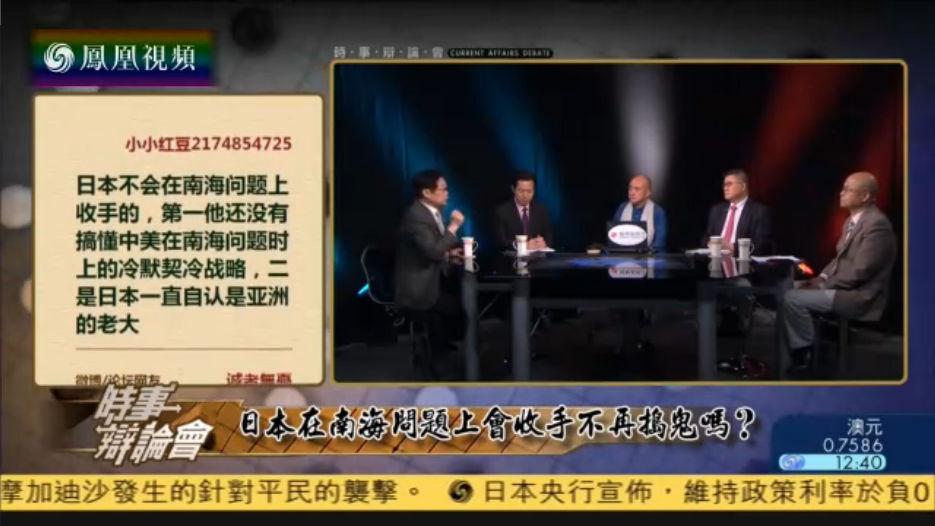 日本在南海问题上会收手不再捣鬼吗?