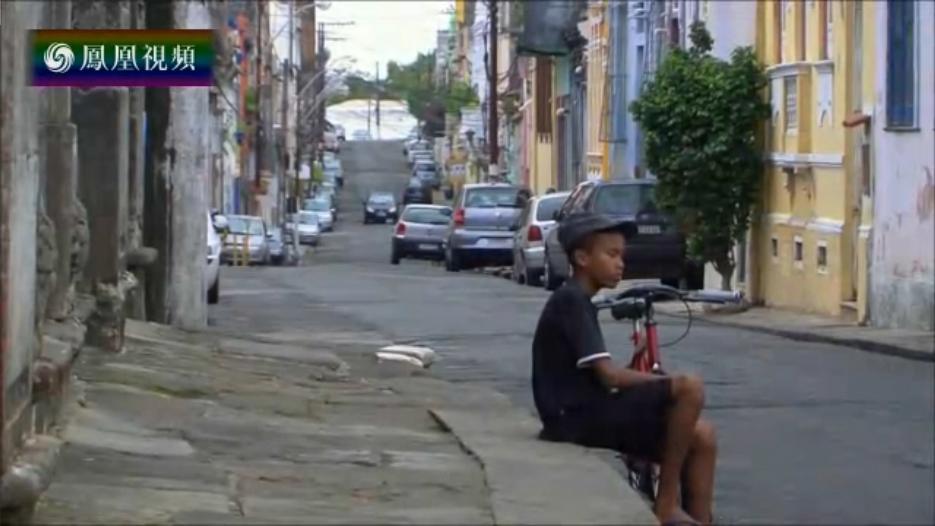 巴西古都——萨尔瓦多