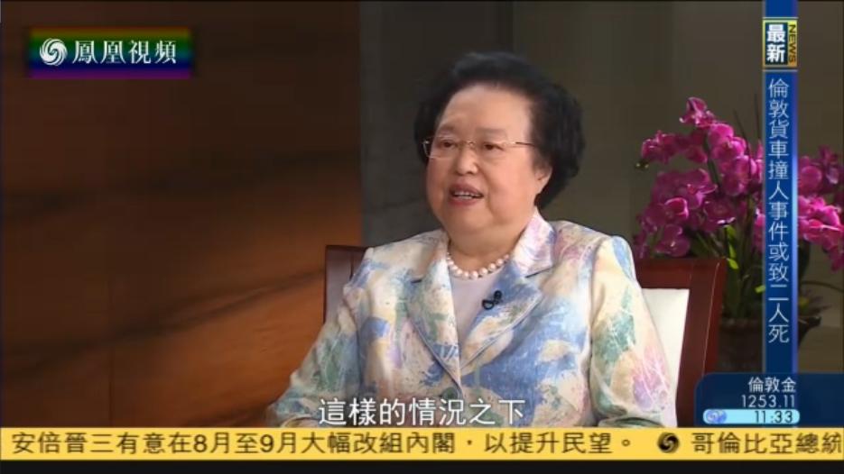专访全国人大香港基本法委员会委员谭惠珠(下集)
